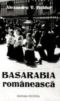 Mai multe detalii despre Basarabia romaneasca ...