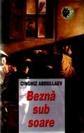 Mai multe detalii despre Bezna sub soare ...
