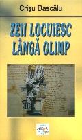 Mai multe detalii despre Zeii locuiesc langa Olimp ...