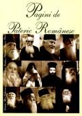 Mai multe detalii despre Pagini de Pateric Romanesc ...