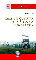 Mai multe detalii despre Limba si cultura romaneasca in Basarabia ...