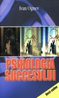 Mai multe detalii despre Psihologia succesului ...