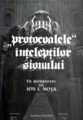 Mai multe detalii despre Protocoalele inteleptilor Sionului ...