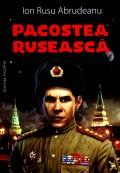Mai multe detalii despre Pacostea ruseasca ...
