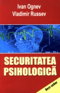 Mai multe detalii despre Securitatea psihologica ...