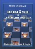 """Mai multe detalii despre Romanii si """"Talharii Romei"""" ..."""