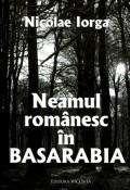 Mai multe detalii despre Neamul romanesc in Basarabia ...