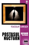 Mai multe detalii despre Postasul nocturn: poezii - Ночной почтальон ...